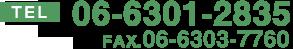 TEL.06-6301-2835